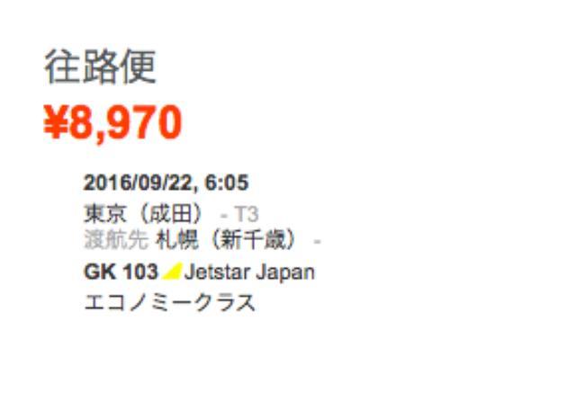 画像: 驚異の1万円切り。安っ!