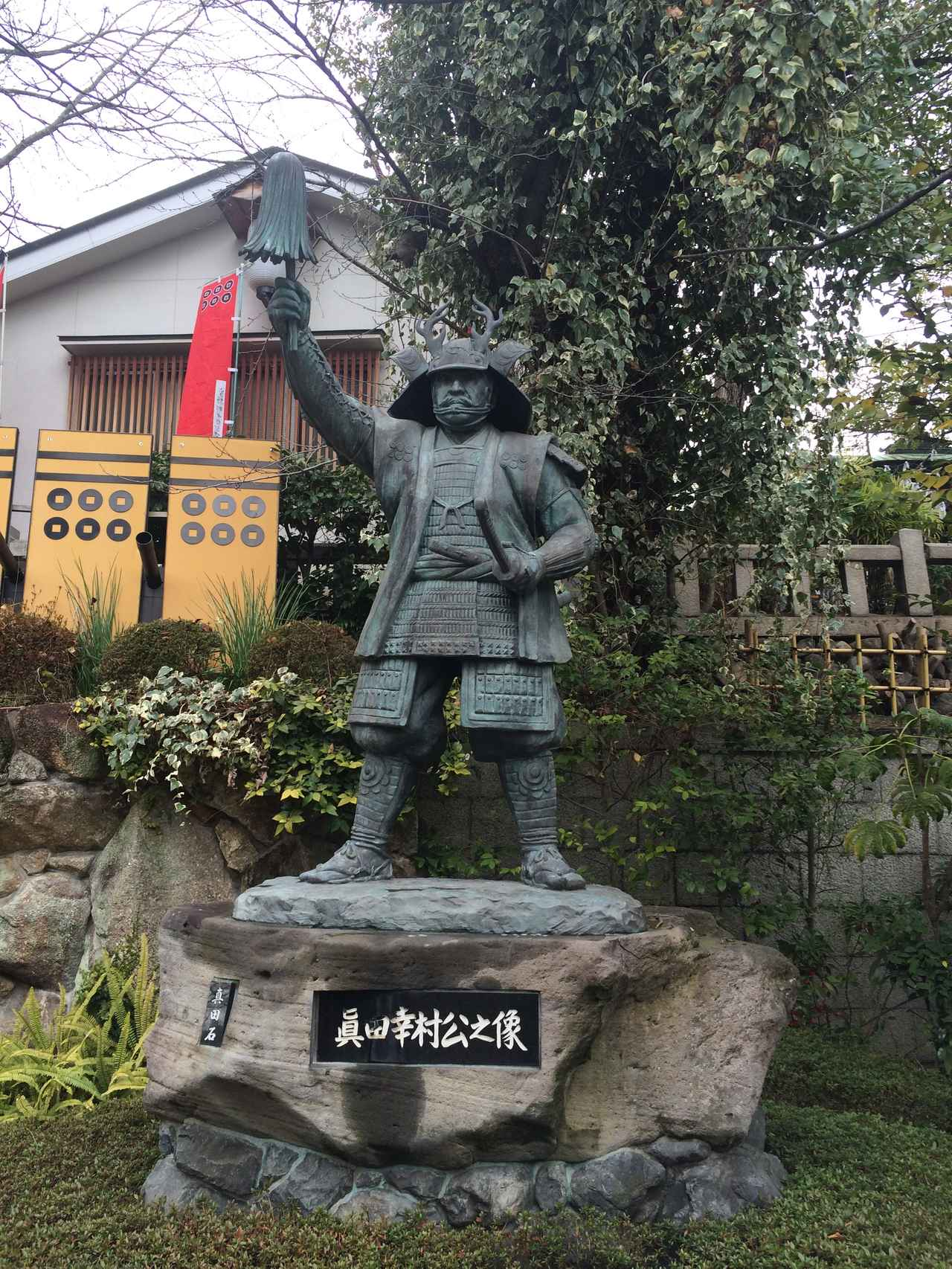 画像: 前略、真田幸村殿。貴方が築いた出城「真田丸」は400年の時を経て、ゴルフボールになりました
