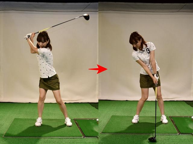 画像: トップ(左)、インパクト(右)を素振りで繰り返そう。その際、トップでの頭の位置を動かさないように意識すること