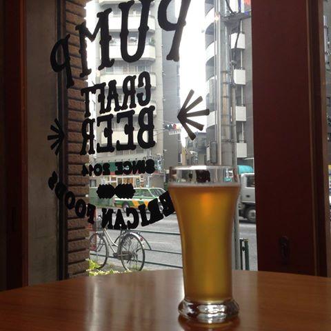 画像: PUMP craft beer bar | Facebook