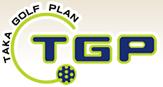 画像: 7/21(木)・22(金) 第21回新橋こいち祭りにてゴルフレッスンを開催します! | ゴルフスクール・ゴルフレッスンのことなら ゴルフの窓口 タカゴルフプラン