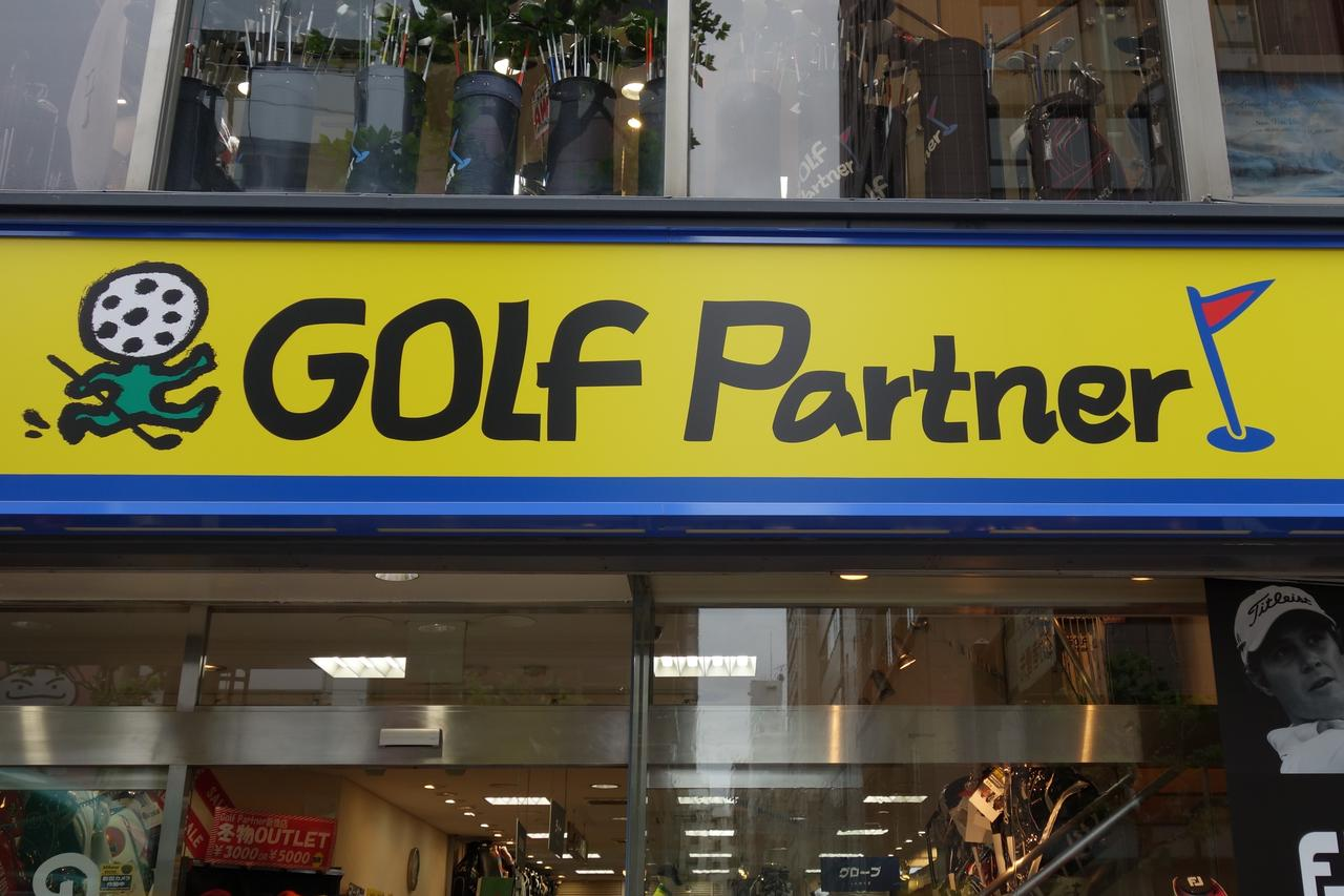 画像: ゴルフパートナー前で久しぶりのポケモンゲット!