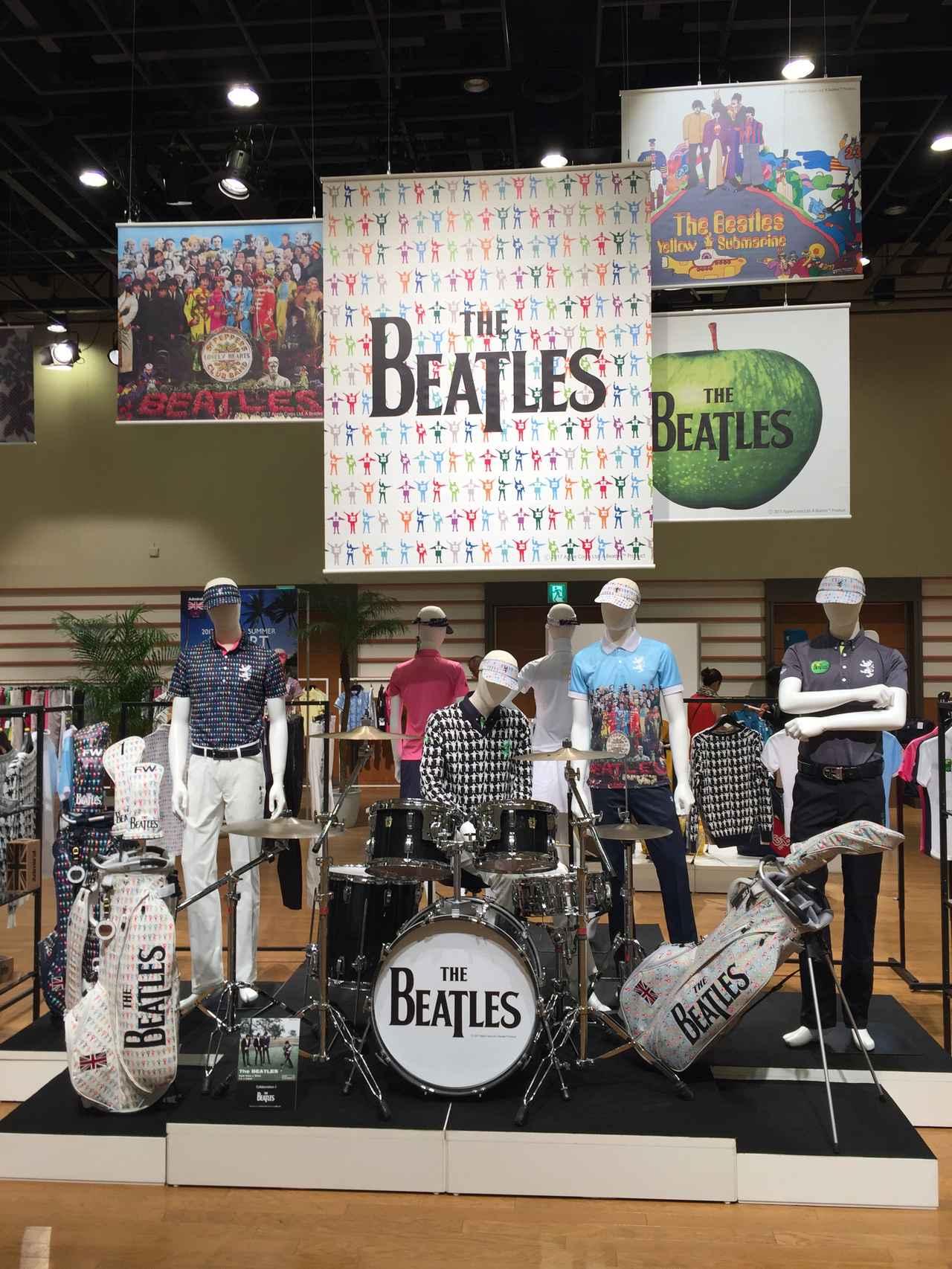 画像: ビートルズファンにはたまらない!