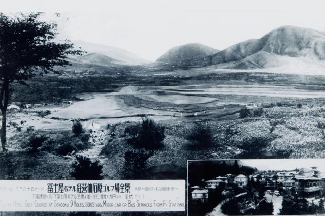 画像: 動乱の歴史を乗り越えた、日本で7番目のゴルフ場