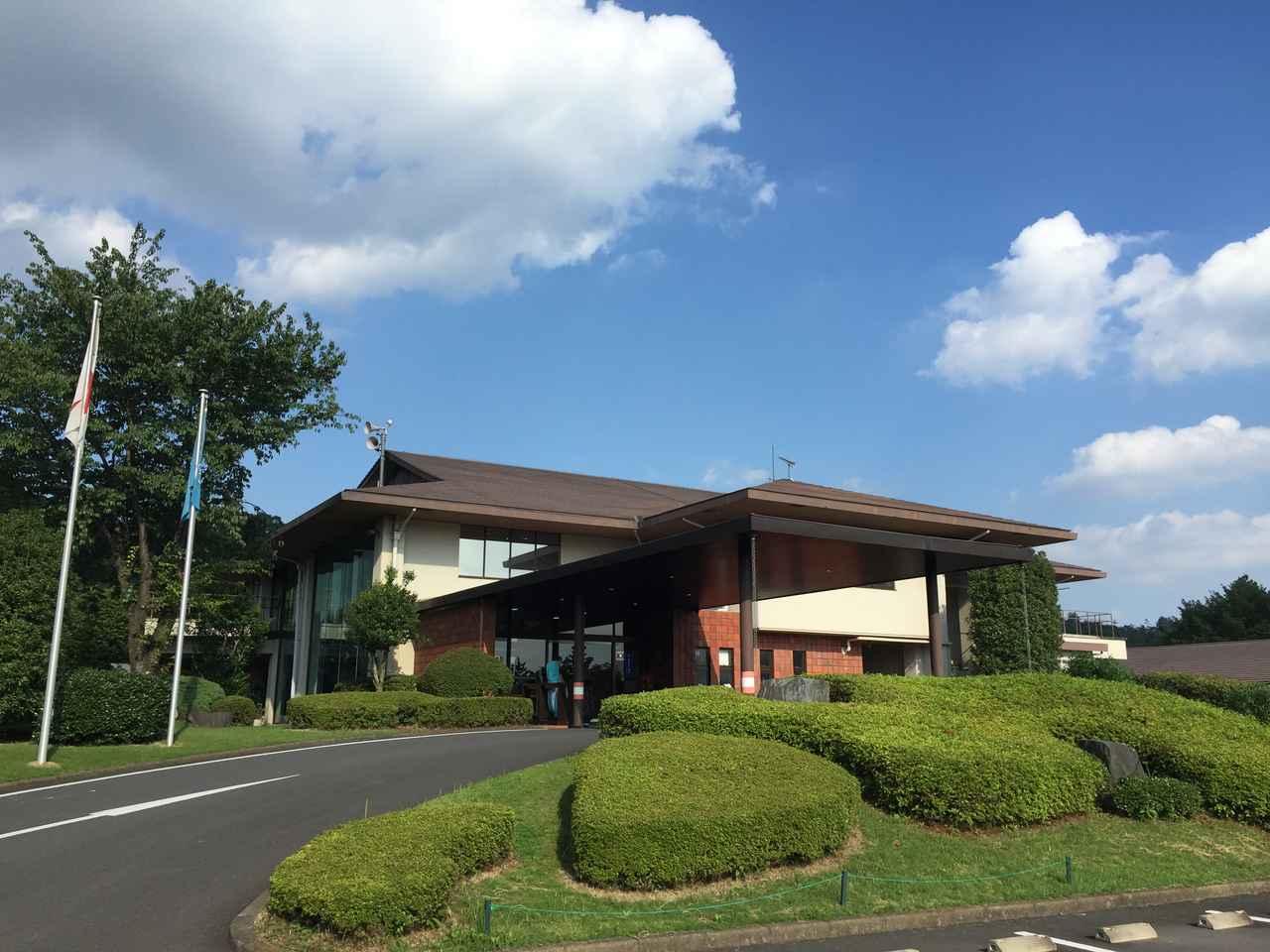 画像: 皐月ゴルフ倶楽部佐野コース。最寄りICは北関東自動車道 佐野田沼 IC