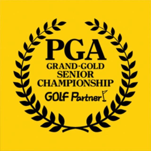 画像: 日本プロゴルフ グランドゴールドシニア選手権 開催コース応募フォーム|ゴルフのことならゴルフパートナー