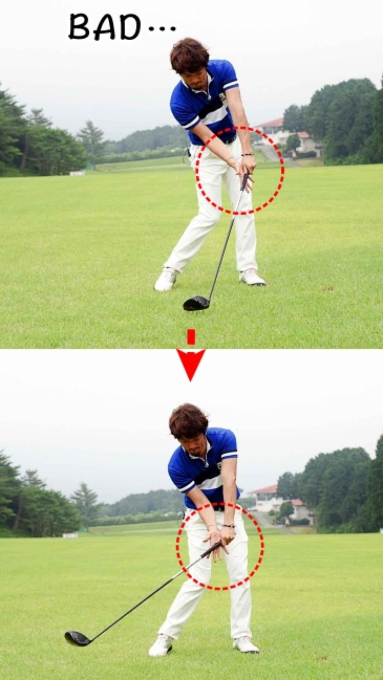 画像: デイみたいなスクェアインパクトを「手のひらドリル」で手にいれる - Thumbs Up Golf