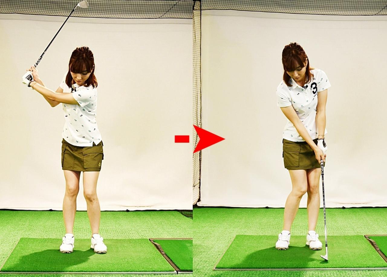 画像: テークバックであえて左ひじを曲げ(写真左)、それを伸ばしてインパクト(写真右)! これを何度か繰り返してみよう
