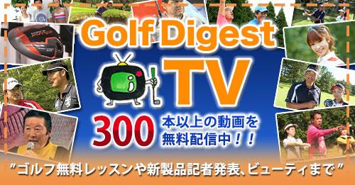 画像: 日本最古のゴルフトーナメントが始まったのは何年?