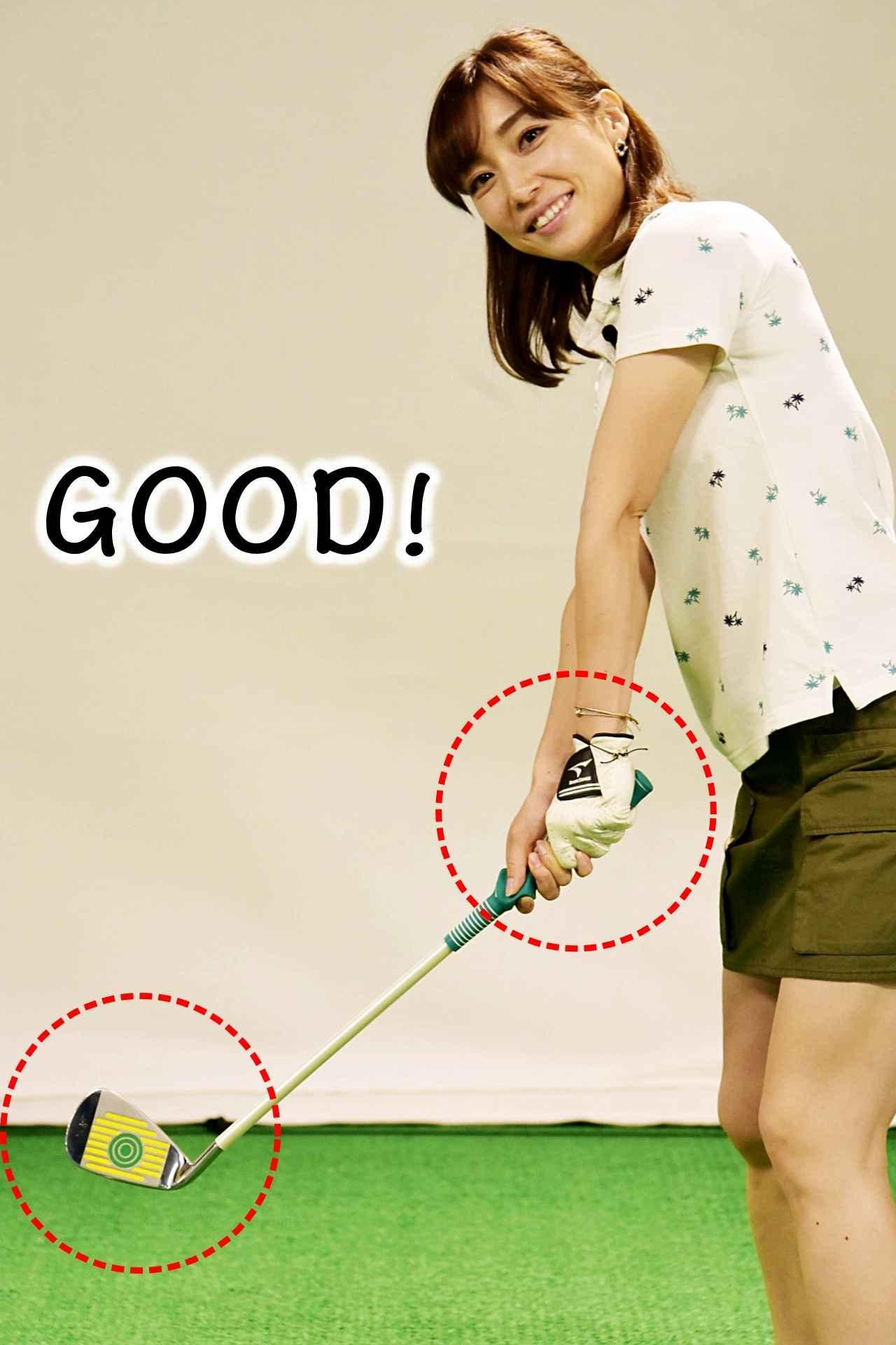 画像3: 左手甲の向きで、フェースの向きを意識しよう