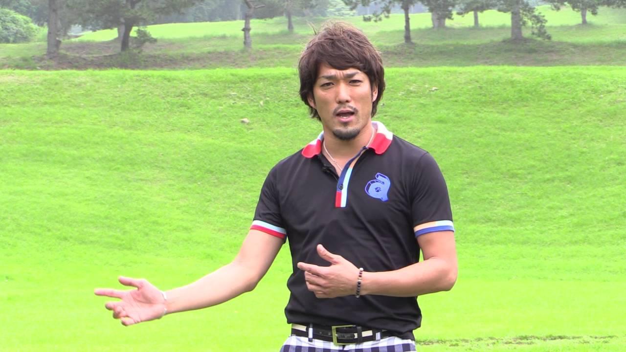 画像: ⑨「手の使い過ぎを防ぐ、ボディーターンの練習法②!」鳥井雄一郎の『ジェイソン・デイになりたいですか?』 www.youtube.com