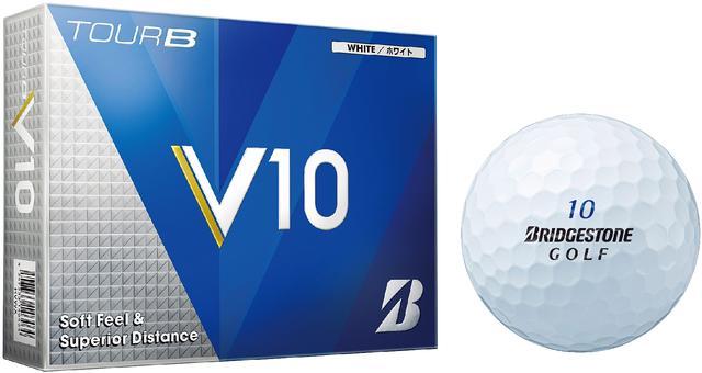画像: 中身は飛んで止まるボール「V10」