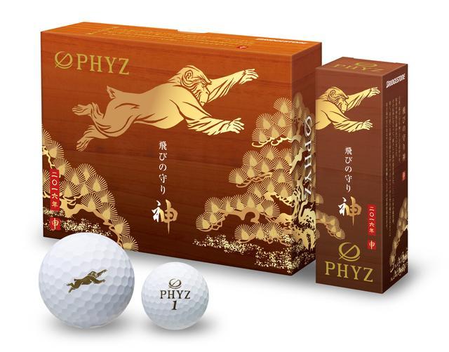 画像3: 「一年のゴルフの計は初打ちにあり」!?