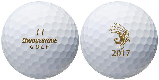 画像2: 「一年のゴルフの計は初打ちにあり」!?