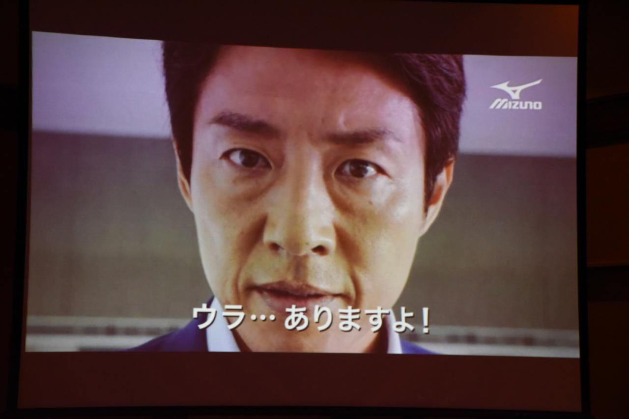 画像1: 「歩きの型を、脳裏に刻め!」松岡修造、ウォーキングを語る