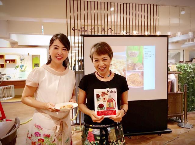 画像5: スウェーデンFika習慣 ゲスト 見瀬理恵子さん
