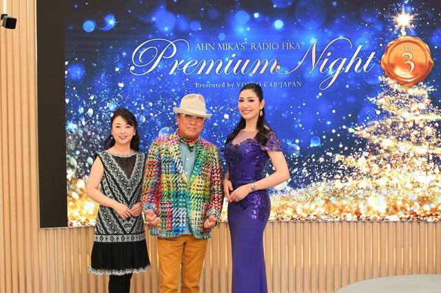 画像1: Premium Night Vol3 公開録音