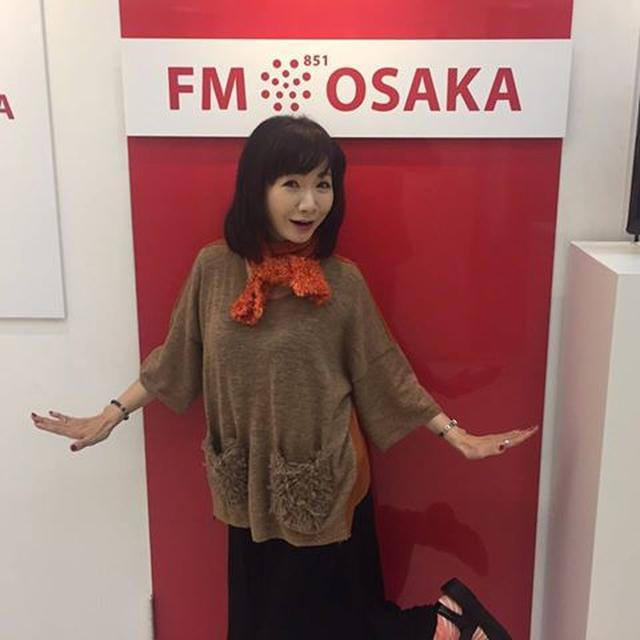 画像: 平松愛理 | Facebook