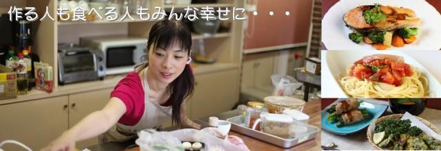 画像: 料理研究家HITOMI