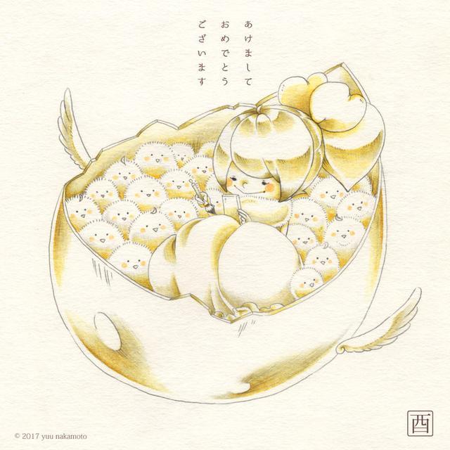 画像: home - なかもとゆうとユコちゃんのオフィシャルサイト yukobow illustration