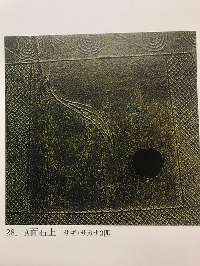 画像: 銅鐸に描かれた絵