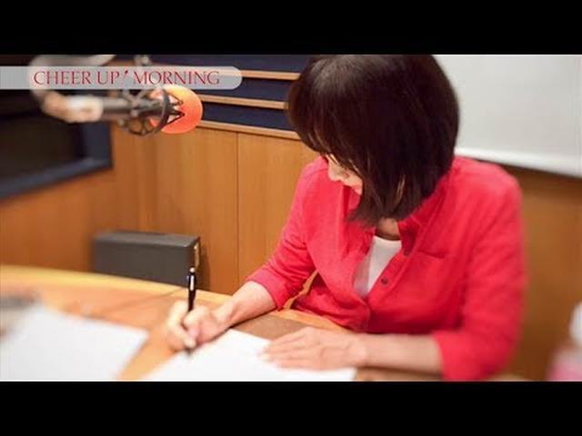 画像: 第12回 前半:FM OH! 6月17日(TFM 6月18日)OA【平松愛理 CHEER UP! MORNING】 www.youtube.com