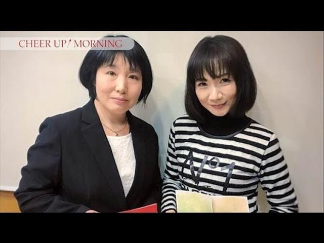 画像: 第3回 後半:FM OH! 4月15日(TFM 4月16日)OA【平松愛理 CHEER UP! MORNING】 www.youtube.com