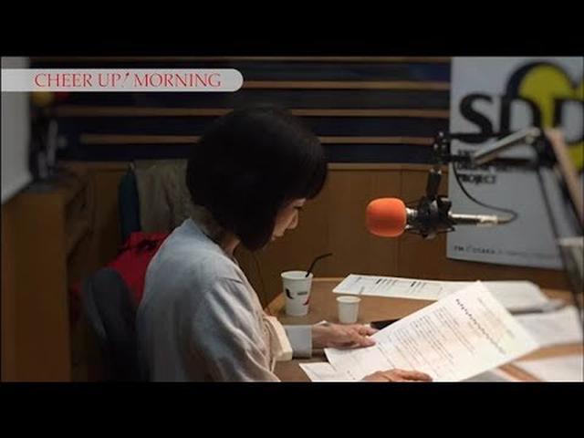 画像: 第11回 前半:FM OH! 6月10日(TFM 6月11日)OA【平松愛理 CHEER UP! MORNING】 www.youtube.com