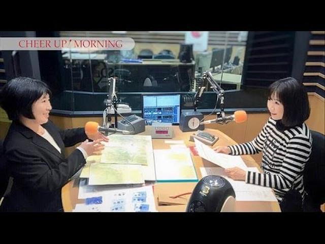 画像: 第4回 後半:FM OH! 4月22日(TFM 4月23日)OA【平松愛理 CHEER UP! MORNING】 www.youtube.com