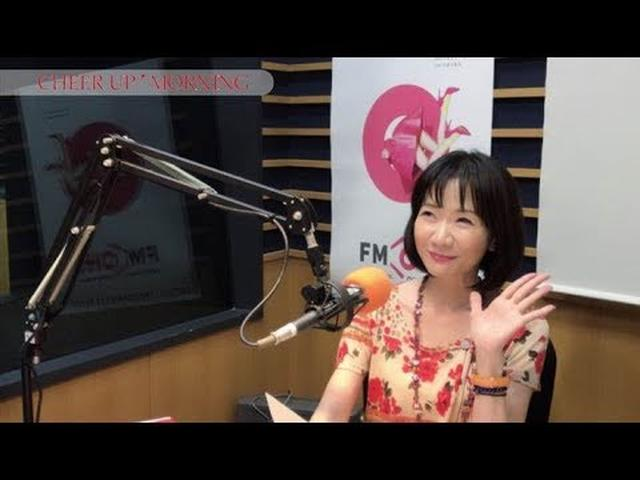 画像: 第26回 前半:FM OH! 9月23日(TFM 9月24日)OA【平松愛理 CHEER UP! MORNING】 www.youtube.com
