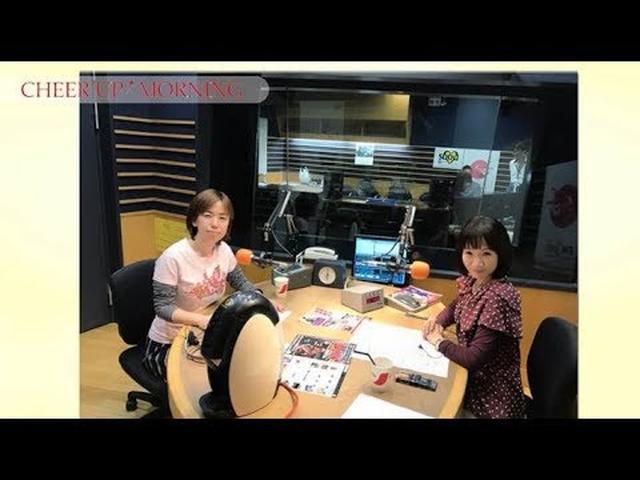 画像: 第27回 後半:FM OH! 9月30日(TFM 10月1日)OA【平松愛理 CHEER UP! MORNING】 www.youtube.com