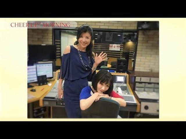 画像: 第14回 後半:FM OH! 7月1日(TFM 7月2日)OA【平松愛理 CHEER UP! MORNING】 www.youtube.com