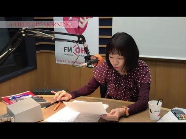 画像: 第28回 前半:FM OH! 10月7日(TFM 10月8日)OA【平松愛理 CHEER UP! MORNING】 www.youtube.com