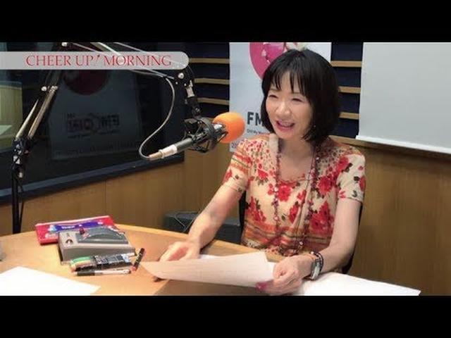 画像: 第25回 前半:FM OH! 9月16日(TFM 9月17日)OA【平松愛理 CHEER UP! MORNING】 www.youtube.com
