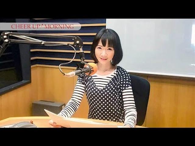 画像: 第3回 前半:FM OH! 4月15日(TFM 4月16日)OA【平松愛理 CHEER UP! MORNING】 www.youtube.com