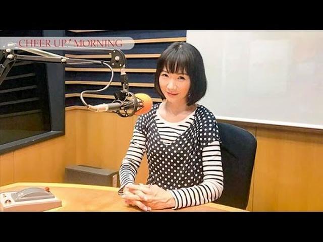 画像: 第4回 前半:FM OH! 4月22日(TFM 4月23日)OA【平松愛理 CHEER UP! MORNING】 www.youtube.com