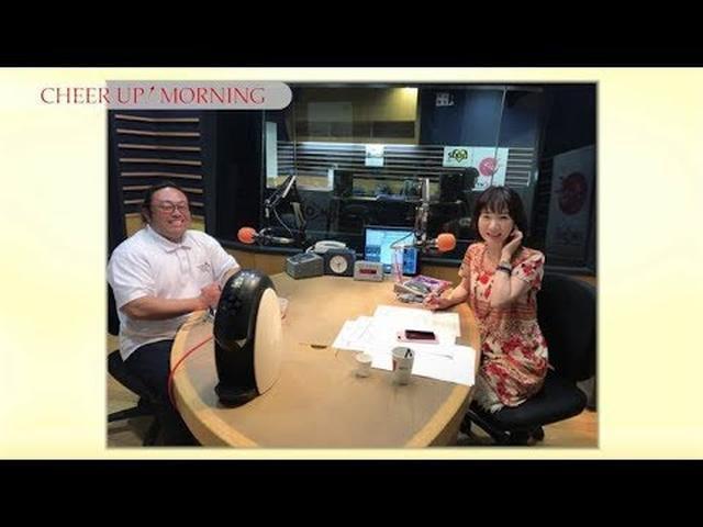 画像: 第25回 後半:FM OH! 9月16日(TFM 9月17日)OA【平松愛理 CHEER UP! MORNING】 www.youtube.com