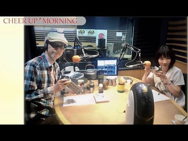 画像: 第11回 後半:FM OH! 6月10日(TFM 6月11日)OA【平松愛理 CHEER UP! MORNING】 www.youtube.com