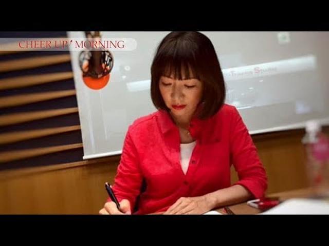 画像: 第14回 前半:FM OH! 7月1日(TFM 7月2日)OA【平松愛理 CHEER UP! MORNING】 www.youtube.com