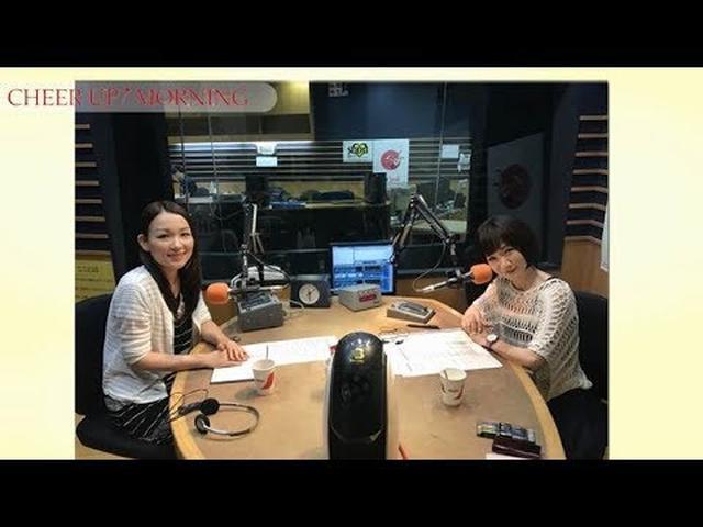 画像: 第15回 後半:FM OH! 7月8日(TFM 7月9日)OA【平松愛理 CHEER UP! MORNING】 www.youtube.com