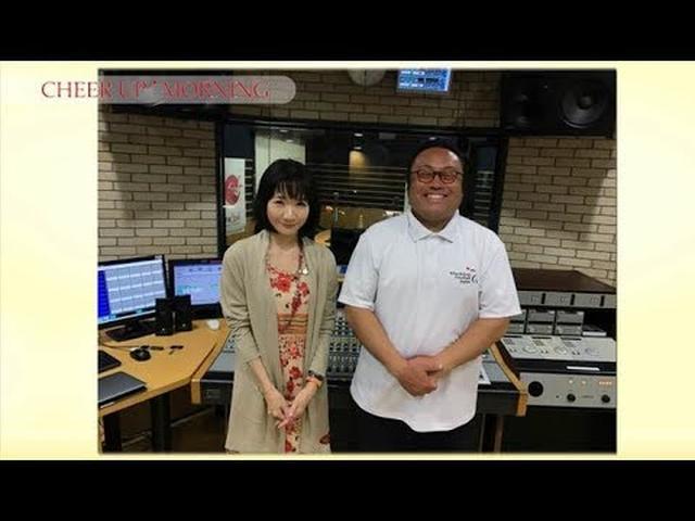 画像: 第26回 後半:FM OH! 9月23日(TFM 9月24日)OA【平松愛理 CHEER UP! MORNING】 www.youtube.com