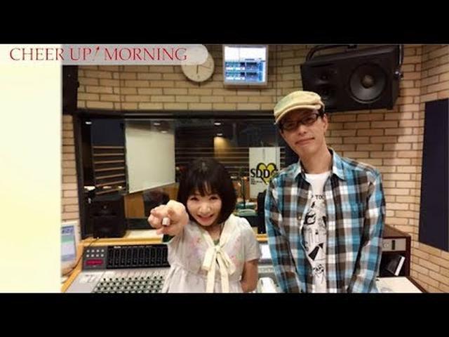 画像: 第12回 後半:FM OH! 6月17日(TFM 6月18日)OA【平松愛理 CHEER UP! MORNING】 www.youtube.com