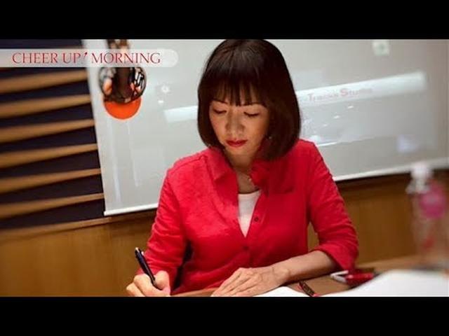 画像: 第15回 前半:FM OH! 7月8日(TFM 7月9日)OA【平松愛理 CHEER UP! MORNING】 www.youtube.com