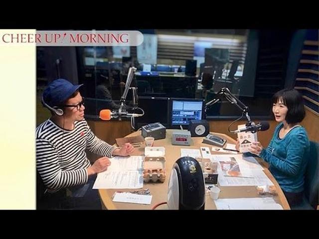 画像: 第5回 後半:FM OH! 4月29日(TFM 4月30日)OA【平松愛理 CHEER UP! MORNING】 www.youtube.com