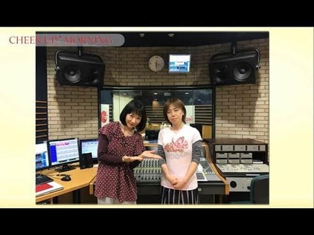 画像: 第28回 後半:FM OH! 10月7日(TFM 10月8日)OA【平松愛理 CHEER UP! MORNING】 www.youtube.com