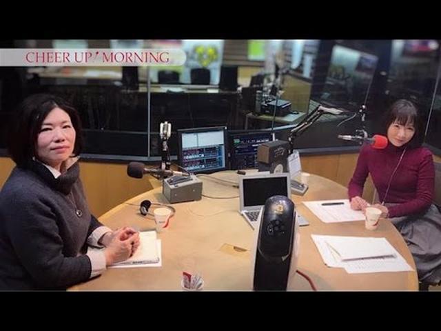 画像: 第1回 後半:FM OH! 4月1日(TFM 4月2日)OA【平松愛理 CHEER UP! MORNING】 www.youtube.com
