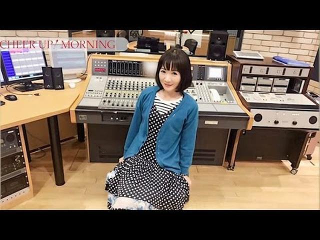 画像: 第5回 前半:FM OH! 4月29日(TFM 4月30日)OA【平松愛理 CHEER UP! MORNING】 www.youtube.com