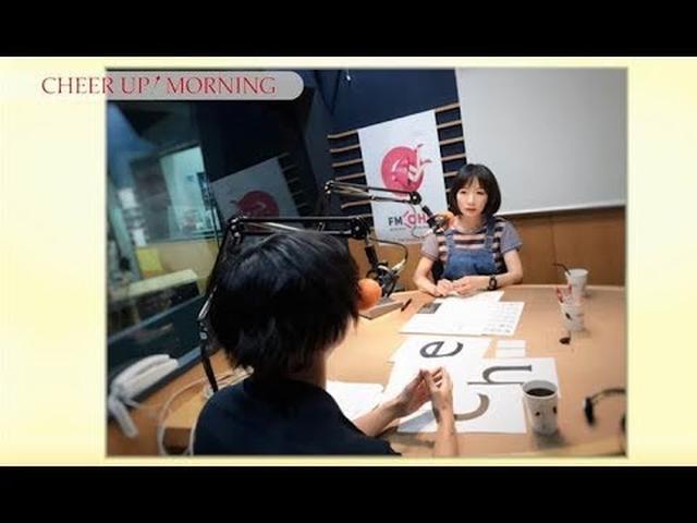 画像: 第20回 後半:FM OH! 8月12日(TFM 8月13日)OA【平松愛理 CHEER UP! MORNING】 www.youtube.com
