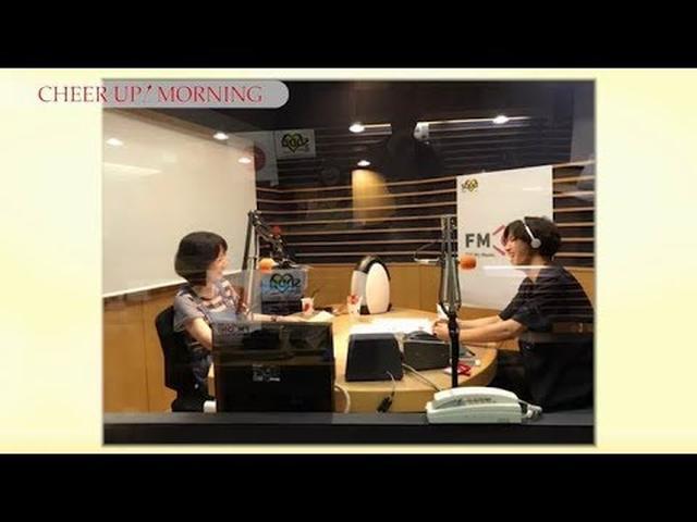 画像: 第19回 後半:FM OH! 8月5日(TFM 8月6日)OA【平松愛理 CHEER UP! MORNING】 www.youtube.com