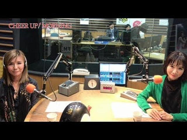画像: 第31回 後半:FM OH! 10月28日(TFM 10月29日)OA【平松愛理 CHEER UP! MORNING】 www.youtube.com